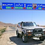 Jordanie -Toyota HDJ 80
